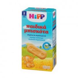 HiPP Παιδικά Βιολογικά Μπισκότα Βανίλιας, από τον 8ο μήνα, 150gr