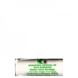 Alfa Bandages Elastic Ideal Bandage, Ελαστικός Επίδεσμος 7cm x 4,5m