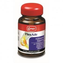 Lanes FlexAde, Υγεία των Αρθρώσεων, με Γλουκοσαμίνη, Χονδροϊτίνη & Vitamin C, 30 tabs