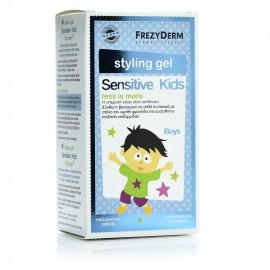 Frezyderm Sensitive Kids Styling Gel for Boys, 100ml