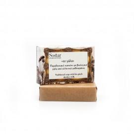 Sostar Παραδοσιακό Σαπούνι με Γάλα Γαϊδούρας 100gr
