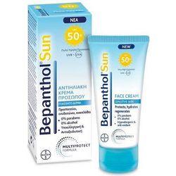 Bepanthol Sun Face Cream Sensitive Skin SPF50+ Αντηλιακή Προσώπου 50ml