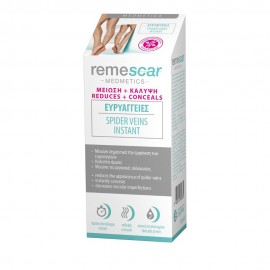 Remescar Spider Veins Instant 40ml
