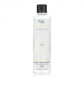 Inalia Micellar Cleansing Water 3 in 1 with Basil Floral 250ml