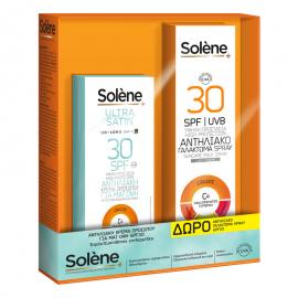 Solene Promo Face Ultra Satin SPF30 Ξηρές/Ευαίσθητες 50ml & ΔΩΡΟ Body Spray SPF30 150ml