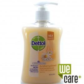 Dettol Αντιβακτηριδιακό Κρεμοσάπουνο Cotton Milk & Χαμομήλι  250ml