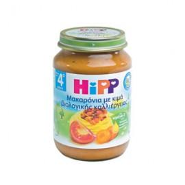 Hipp Βρεφικό Γεύμα, Μακαρόνια με Κιμά, Βιολογικής Καλλιέργειας, μετά τον 4ο μήνα 190 gr