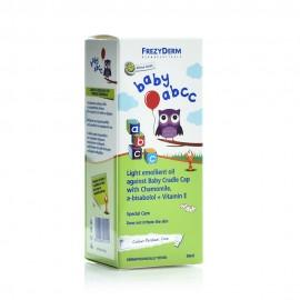 Frezyderm Baby ABCC- Ειδικό Λάδι για τη Νινίδα των Βρεφών με Χαμομήλι & Βιταμίνη Ε - 50 ml