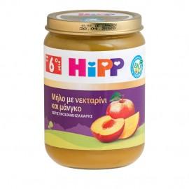 HiPP Φρουτόκρεμα Μήλο με Νεκταρίνι και Μάνγκο από τον 4ο Μήνα 190gr