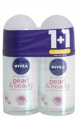 Αποσμητικό Roll on Nivea Pearl Beauty 50ml 1+1 Δώρο