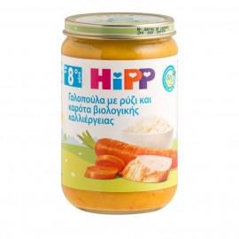Hipp Hipp Βρεφικό Γεύμα Γαλοπούλα με Ρύζι & Καρότο Βιολογικής Καλλιέργειας 4m+ 220gr