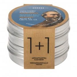 Korres Promo Beeswax For Dry Skin Κεραλοιφη Με Βαλσαμελαιο Για Ξηρα Δερματα 2x40ml