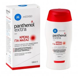 Panthenol Extra Massage Cream 120ml