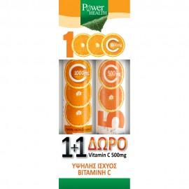 Power Health 1+1 Vitamin C 1000mg 24 Αναβρ.Δισκία & ΔΩΡΟ Vitamin C 500mg 20 Αναβρ.Δισκία