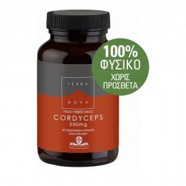 Terranova Cordyceps 500mg (organic-fresh freeze dried) 50 capsules