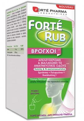Forte Pharma Forte Rub Βρόγχοι , Σιρόπι Για Το Βήχα και Το Κρυολόγημα 200ml