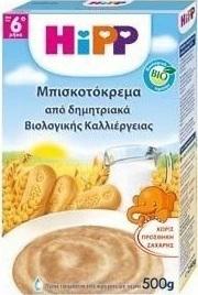 HiPP Μπισκοτόκρεμα από Δημητριακά Βιολ. Καλλιέργειας από Τον 6ο Μήνα 500gr