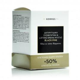 Korres Limited Edition 50%, Μαύρη Πεύκη Aντιρυτιδική-Συσφιγκτική Νύχτας, 60ml