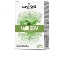 Superfoods Aloe Vera, Διαταραχές Γαστρεντερικού 30caps