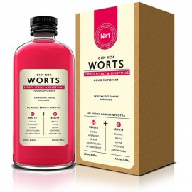 John Noa Worts, Σιρόπι Υγείας & Ομορφιάς Νο1 με Άρωμα Βανίλια Φράουλα 250ml