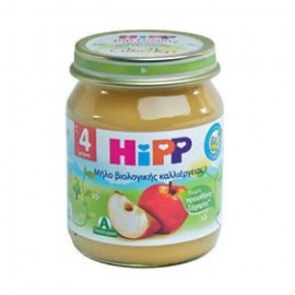 Hipp Βρεφικό Γεύμα Μήλου Βιολογικής Προέλευσης από τον 4ο Μήνα 125g