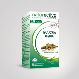 Naturactive Θαλάασσια Φύκια, 30 κάψουλες