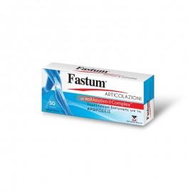 Menarini Fastum Articolazioni Συμπλήρωμα Διατροφής για τις Αρθρώσεις με Κολλαγόνο ΙΙ Complex, 30Δισκία