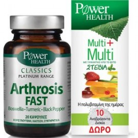 Power Health Classics Platinum Arthrosis Fast 20caps & ΔΩΡΟ Multi+Multi Στέβια 10 Αναβράζοντα Δισκία