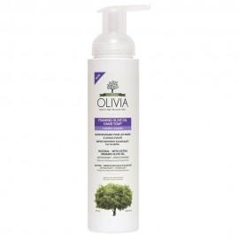 Olivia Foaming Soap Lavender,  Αφρίζον Σαπούνι Καθαρισμού για τα Χέρια με Ελιά & Λεβάντα 265ml