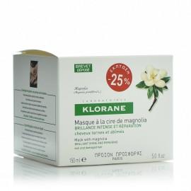 Klorane Promo Masque A La Cire De Magnolia, Μάσκα με Κερί Μανόλιας για Έντονη Λάμψη και Επανόρθωση 150ml