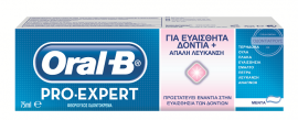 Oral-B Pro-Expert Sensitive Οδοντόκρεμα για Ευαίσθητα Δόντια
