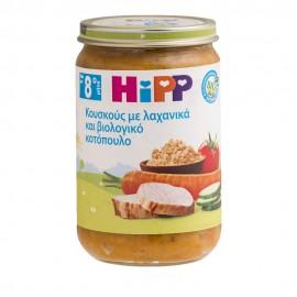 Hipp Γεύμα Κους-Κους με Λαχανικά Βιολογικής Καλλιέργειας Μετά τον 6ο Μήνα 190gr