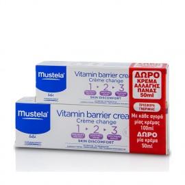 Mustela Vit Barrier Cream 100ml+Vbc 50ml Free