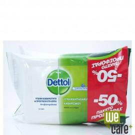 Dettol Υγρά Αντιβακτηριδιακά Μαντηλάκια Καθαρισμού Πακέτο Προσφοράς -50%