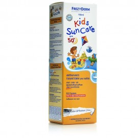 Frezyderm Kids Sun Care SPF 50+, Παιδικό Αντηλιακό από 3+ ετών, 150ml