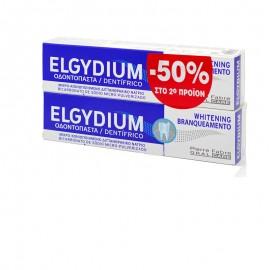Elgydium Whitening Λευκαντική Οδοντόκρεμα 2x75ml το 2ο στη Μισή Τιμή