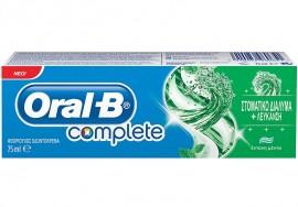Oral-B Οδοντόκρεμα Complete Mouthwash & Whitening 75ml