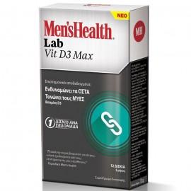 Omega Pharma Menshealth Lab Vit D3 Max, Συμπλήρωμα Διατροφής D3 12Tabs