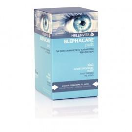 Helenvita Blephacare Pads 30X2, Αποστειρωμένες Γάζες Ματιών