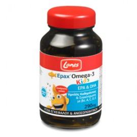 Lanes EPAX Omega-3 Kids EPA & DHA, 290mg, 60 μασώμενες κάψουλες - Για έξυπνα παιδιά