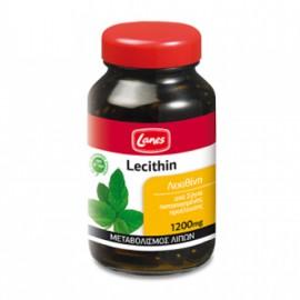 Lanes Lecithin 1200mg, Λεκιθίνη Σόγιας, 75 caps