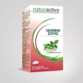 Naturactive Λεκιθίνη Σόγιας, 30 κάψουλες