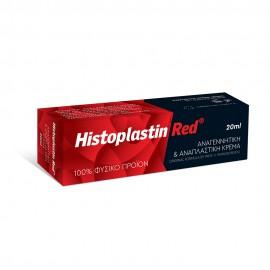 Heremco Histoplastin Red Αναπλαστική Κρέμα 20ml