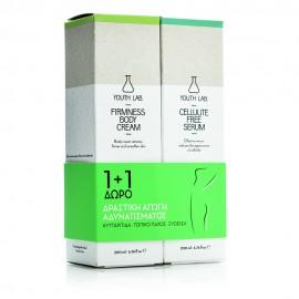 Youth Lab, 1+1 ΔΩΡΟ Firmness Body Cream 200ml & Cellulite Free Serum 200ml, Δραστική Αγωγή Αδυνατίσματος