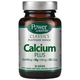 Power Health Classics Platinum Calcium Plus,Ασβέστιο, Μαγνήσιο & Βιταμίνη D3, 30 Κάψουλες