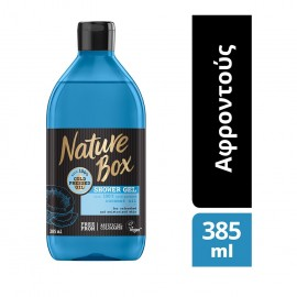 Nature Box Shower Gel Coconut Oil Αφρόλουτρο Καρύδα 385ml