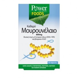 Power Health Foods Καθαρό Μουρουνέλαιο 600mg, 60 caps