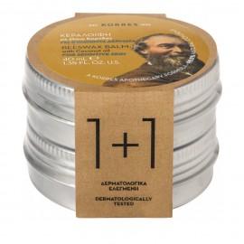 Korres Promo Beeswax For Sensitive Skin Κεραλοιφή Με Ελαιο Καρύδας Για Ευαισθητα Δερματα 2x40ml