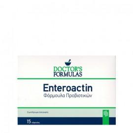 Doctors Formulas Enteroactin, Φόρμουλα Προβιοτικών 15 Κάψουλες
