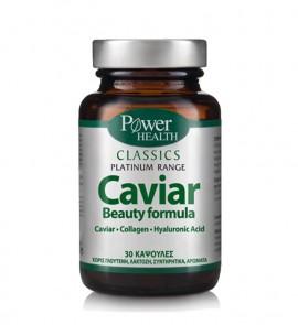 Power Health Classics Platinum Caviar Beauty Formula,Φόρμουλα Ομορφιάς, από Μαύρο Χαβιάρι 30caps